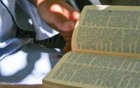 biblia_perseguicao-200x126