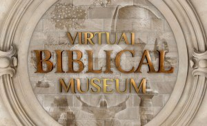 museu-virtual-da-biblia