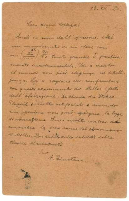 carta-albert-einstein-deus