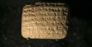 tabuleta-hebraica-babilonia-e1424094198864